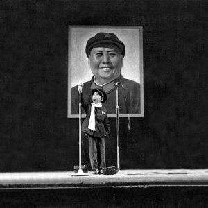 Inner Sanctum-détail Mao